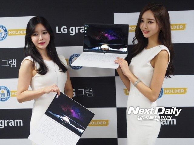 LG 그램14, 860g 무게로 월드 기네스북 등재