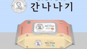 """간나나기 아기 물티슈, """"메탄올 무첨가로 안전지대 보장"""""""