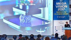 [IT메가비전 2017] 카카오, IT로 경제 민주화에 답하다