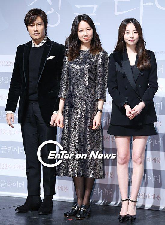 [ON포토] 이병헌-공효진-안소희, '완벽한 3人'