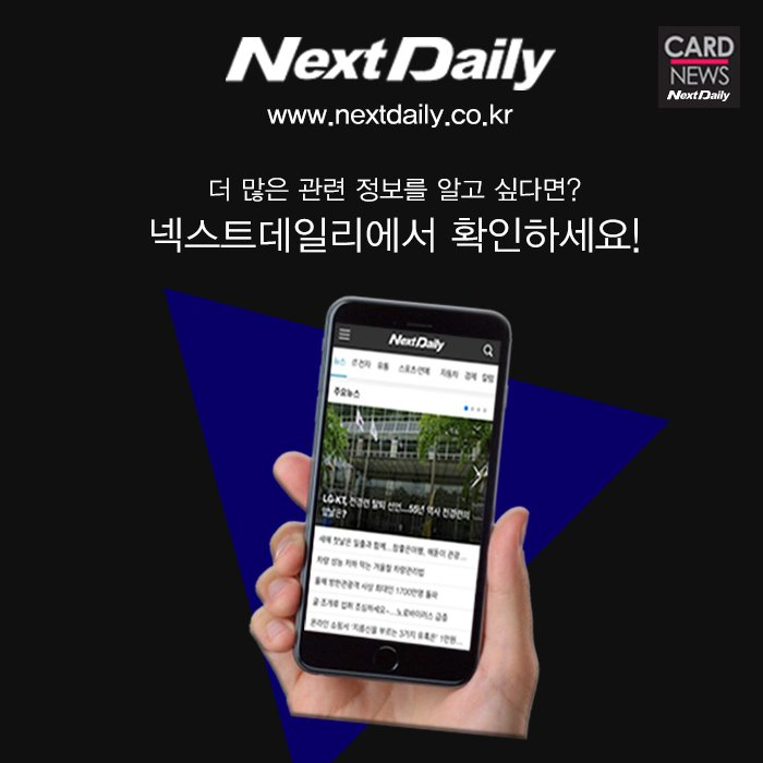 [카드뉴스] 4차 산업혁명을 주도하는 'IoT'