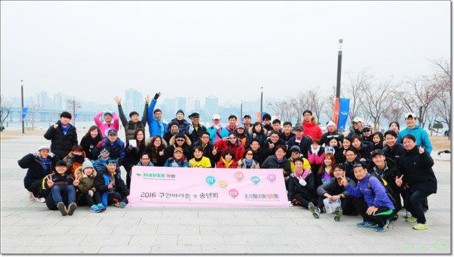 2016년 마라톤114 구간 마라톤 대회