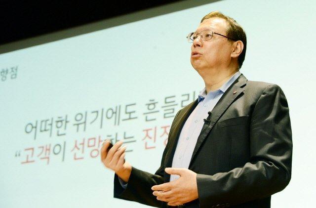 LG전자, 지난해 영업익 1조3378억원...전년비 12.2%↑