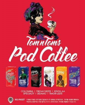 커피전문점 탐앤탐스가 '파드 커피(POD COFFEE)' 6종을 생산하고, 다음 달부터 판매를 시작한다고 밝혔다. 사진=탐앤탐스 제공