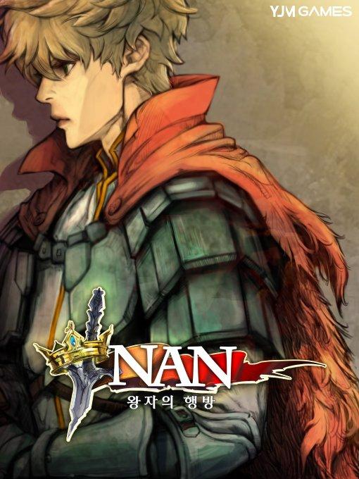 실시간 난입액션 RPG 'NAN: 왕자의 행방' 출시