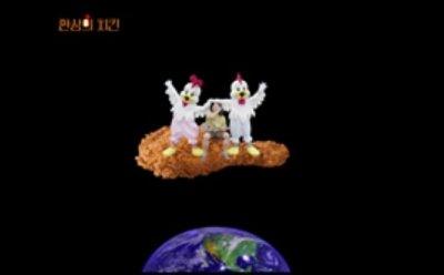 [ET-ENT 영화] '치킨은 날지 못한다'(감독 조수연) 제19회 한예종 졸업영화제(10)