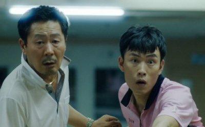 [ET-ENT 영화] 'PINBOY'(감독 장요한) 제19회 한예종 졸업영화제(26)