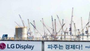 LG디스플레이, 세계 첫 10세대 OLED 공장 짓는다