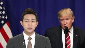 """""""'하나의 중국' 원칙 존중하겠다"""" 트럼프, 시진핑과 취임 후 첫 통화...미중정상회담 개최 검토키로"""