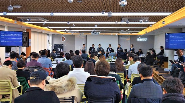 지난 2월 10일 개최됐던 '디파티 비정상회담'에는 투자자, 정부 산하 기관, 민간 창업 육성 기관 및 대기업 관계자, 기자 등 100여 명이 참석했다