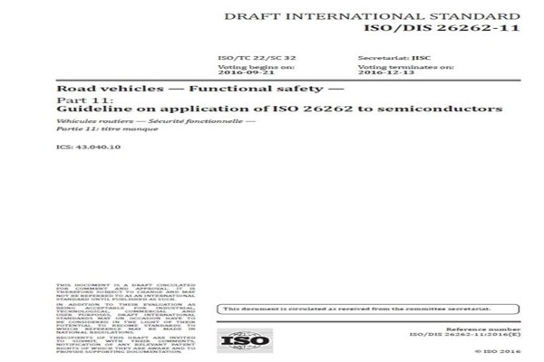 Cover of a draft of ISO 26262 2nd edition.  Guidelines on semiconductor safety design that take 180 pages are laid out in Part 11.