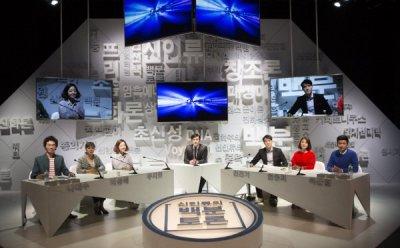 [ET-ENT 연극] 2016 공연예술 창작산실 연극(6) '신인류의 백분토론'