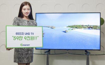 G마켓이 65형 대형 UHD TV를 50만원대에 한정 판매하는 행사를 벌인다. 사진=G마켓 제공