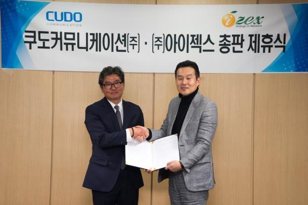 쿠도커뮤니케이션㈜(대표 김용식, 사진 왼쪽)과 아이젝스(대표 정재우, 사진 오른쪽)는 보안 솔루션 국내 공급을 위한 파트너 계약을 체결했다고 밝혔다.