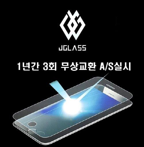 제이글라스, 강화유리제품 소비자과실도 1년간 3회 무상A/S