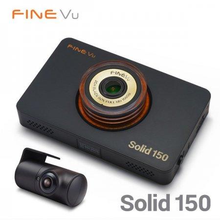 파인디지털의 4인치 대형 LCD를 탑재한 풀HD 블랙박스 'Solid 150'
