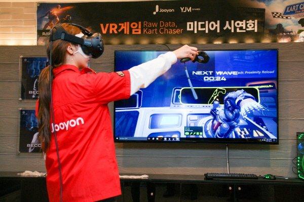 [포토] 재밌는 VR게임의 세계,  홍대 브리즈로!