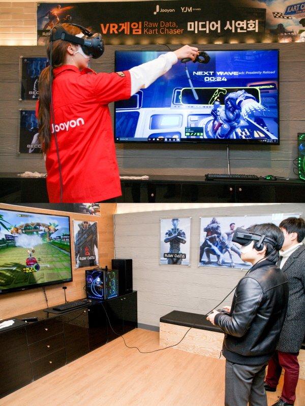 YJM게임즈&주연테크, VR PC방 브랜드 '브리즈(VRIZ)' 정식오픈