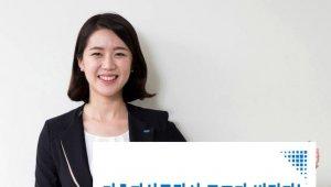 삼성증권, 변동성 대응에 유용한 `녹인케어 ELS` 판매