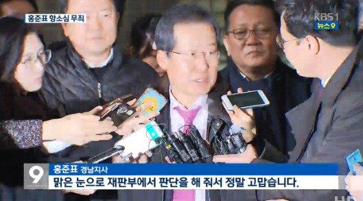 사진=KBS1 캡처