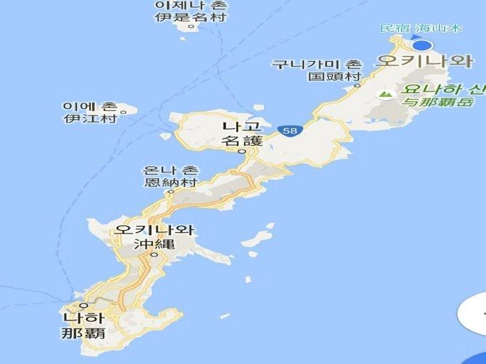[허여사의 여행일기 오키나와편] Day-3