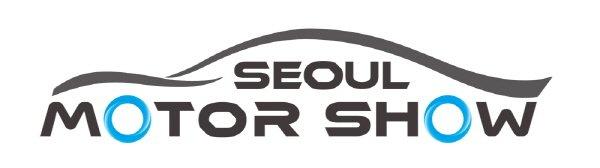 '미래 자동차산업의 시금석' 2017 서울모터쇼, 다음달 말 킨텍스서 개최