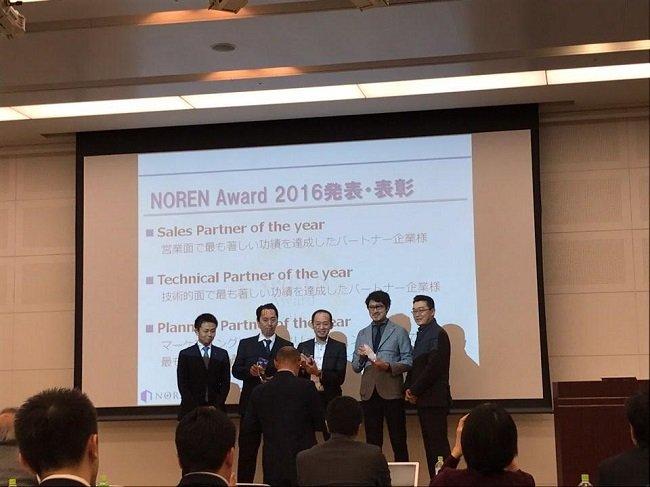 아이온커뮤니케이션즈 오재철 대표는 일본에서 열린 NOREN 2017 포럼에 참석해 발표했다.