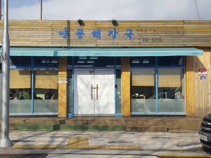[허여사의 여행일기 제주도편] Day-2