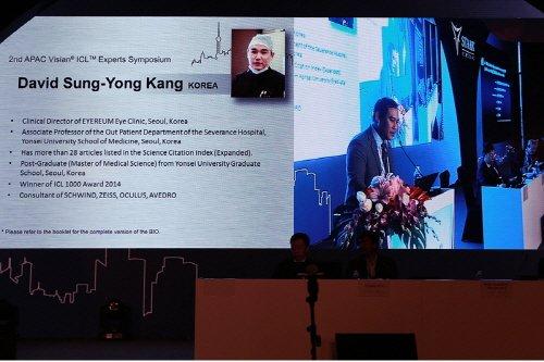 2016 아시아-태평양 ICL 심포지엄에서 공식서베이 데이터를 발표중인 강성용원장