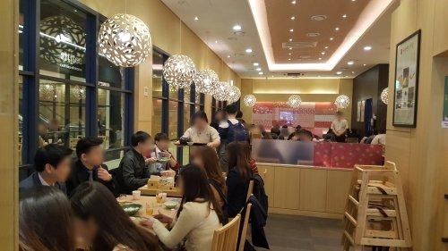 GS, 종각에서 솔로대첩 이벤트 개최한다.