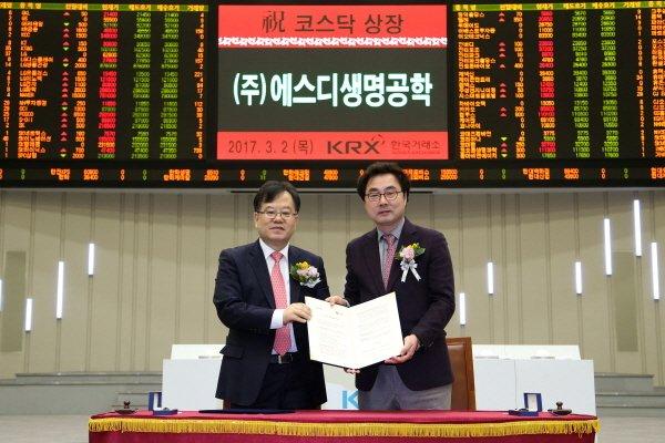 서울산업진흥원은 산하기관 서울신기술창업센터에 입주한 `에스디생명공학`이 성공적으로 코스닥 시장에 상장됐다고 밝혔다. (사진=서울산업진흥원 제공)