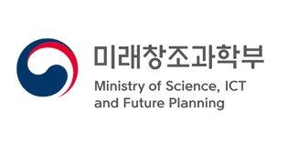 미래부, 알뜰폰 활성화 위한 '정책 해우소' 개최