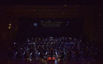 [ET-ENT 클래식] '2017 서울시향의 음악극장 I – 차라투스트라는 이렇게 말했다'