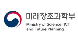 미래부, SW교육 연구·선도학교 1200개 선정