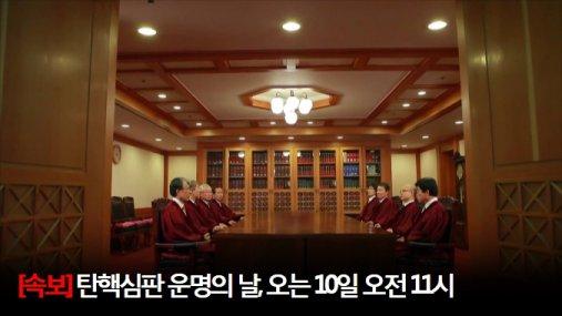 사진=YTN 홈페이지 화면 캡처