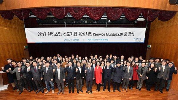 커피베이, 3년 연속 코트라 '문두스 기업 선정'