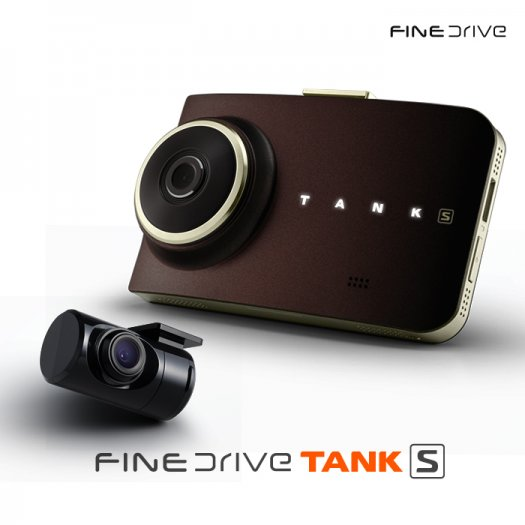 배터리 걱정없고 장기간 주차 감시되는 다기능 블랙박스 '파인드라이브 TANK S'