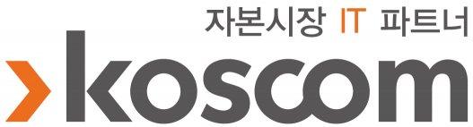 코스콤, 부산 '핀테크 프라자' 개소…2개사 추가 모집