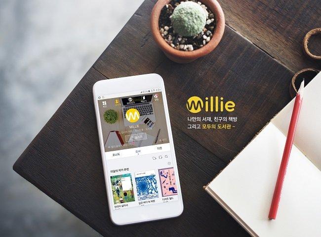 작가∙출판사∙독자가 함께하는 콘텐츠 공유 플랫폼 '밀리의 서재' 출판계 새바람 일으키나