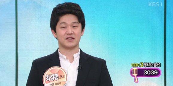 """최성봉 """"불우했던 과거, 엄마 찾았지만 '왜 왔냐'며 냉대..."""""""