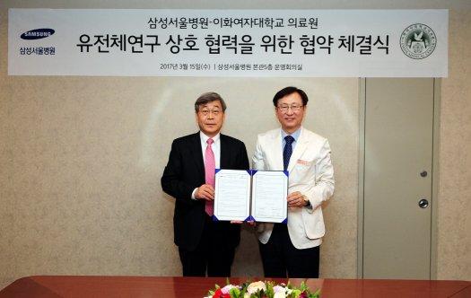 김승철 이화의료원장과 권오정 삼성서울병원장이 유전체연구 상호 협력 협약서를 교환하고 있다.