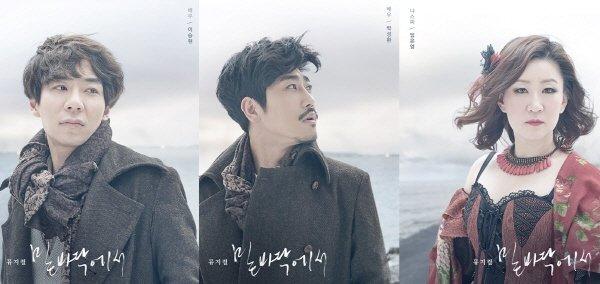 이승현(배우 역), 박성환(배우 역), 임은영(나스짜 역). 사진=쇼온컴퍼니 제공