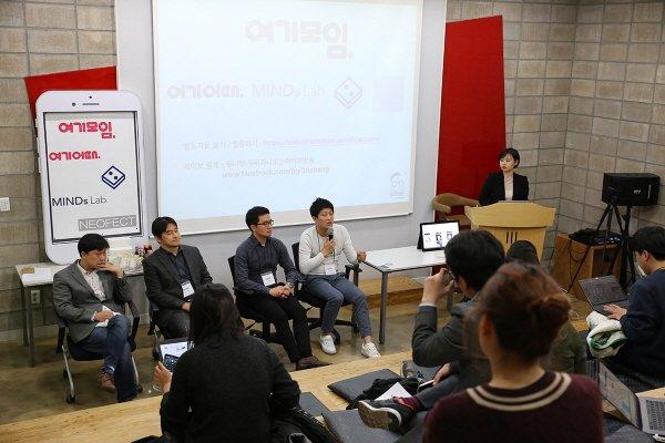 위드이노베이션 측은 지난 15일 서울 가산동 소재 본사 대강당에서 '인공지능 서비스'를 주제로 스타트업 기자간담회 '제2회 여기모임'을 개최했다고 밝혔다. (사진=위드이노베이션 제공)