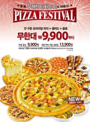 한국 피자헛은 봄 시즌을 맞아 새롭게 출시한 신메뉴 '갈릭버터 쉬림프'를 포함해 피자·샐러드·음료를 9900원에 무제한으로 즐길 수 있는 '피자 페스티벌(Pizza Festival)'을 벌인다고 밝혔다. 사진=한국 피자헛 제공