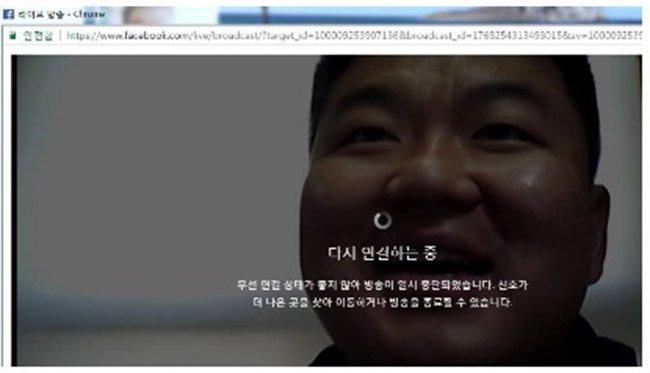 유선 인터넷으로 하는 페이스북 라이브 중단 상황 - 페이스북은 무선으로 인식했다.