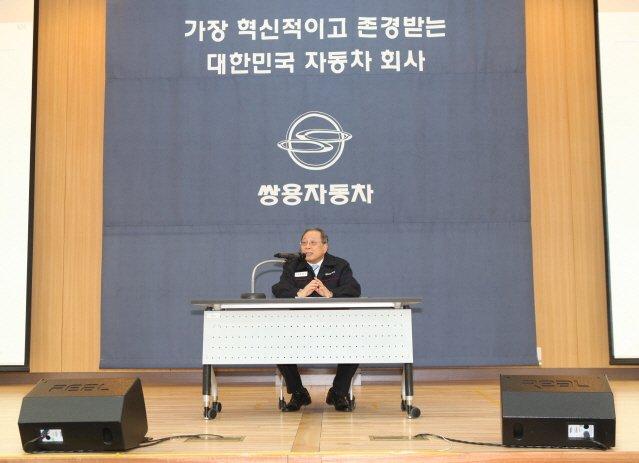 """쌍용차 최종식 사장 """"임직원간 커뮤니케이션 늘리겠다"""""""