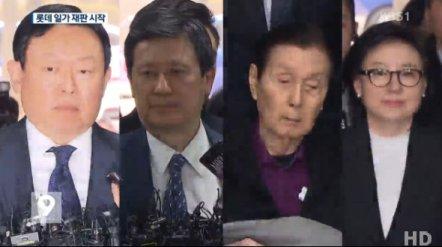 '서미경'부터 '신격호 회장'까지...'롯데 총수 일가' 법정에 서다
