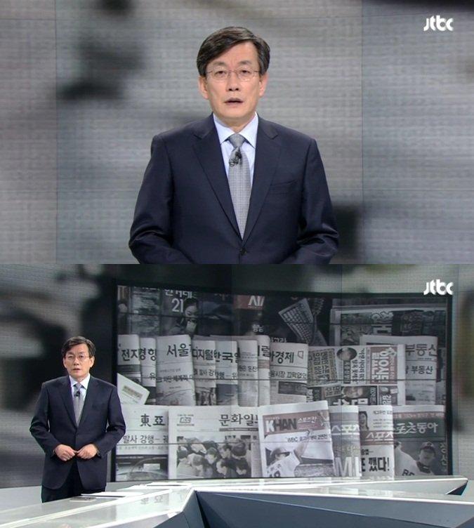 """'뉴스룸' 손석희 """"JTBC, 특정인 위해 존재하지 않는다"""""""