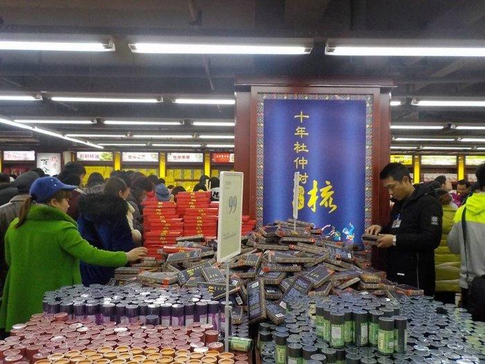 [허여사의 여행일기 중국편] Day-5