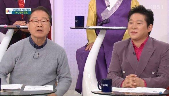 """박상철, 노래 '무조건' 언급 """"후배들 모두 내 스타일로 불러"""" 뿌듯"""